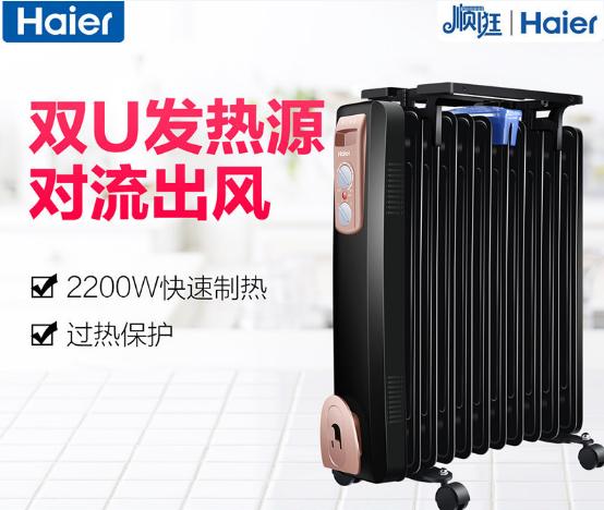 碳晶电暖器哪个品牌好 碳晶电暖器品牌