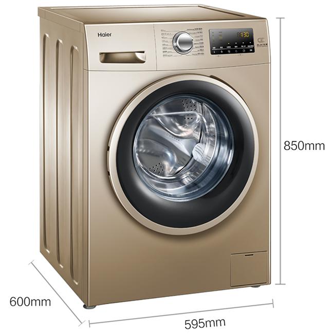 海尔和小天鹅滚筒洗衣机哪个好 滚筒洗衣机哪个牌子好