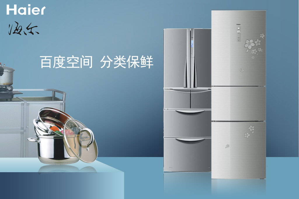 单门大冰箱如何提高使用效果?