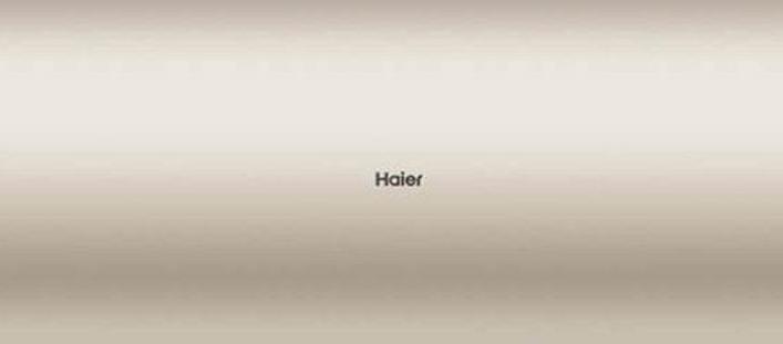 海尔热水器好吗 海尔热水器功能介绍有哪些