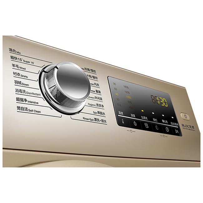 海尔滚筒洗衣机怎么使用 海尔滚筒洗衣机使用教程