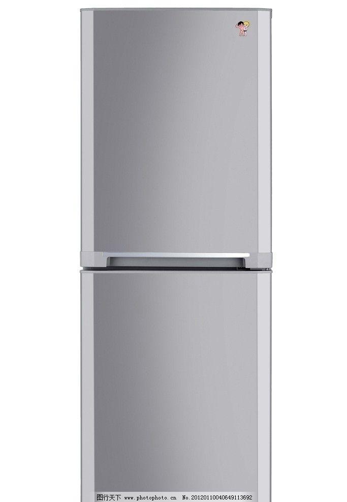 冰箱怎么去除霜 冰箱去除霜的技巧有什么?