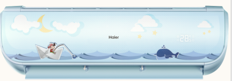 空调制热一小时几度电 海尔空调制热功率计算