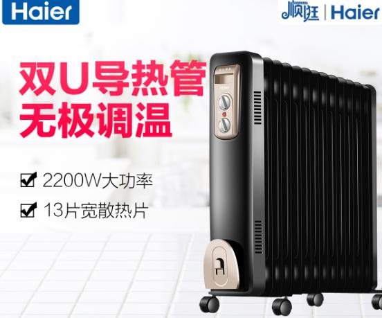 哪种电暖器好  电暖器买什么牌子