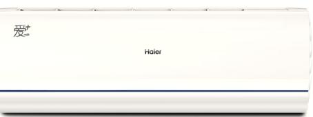 海尔空调哪个系列好 海尔空调推荐