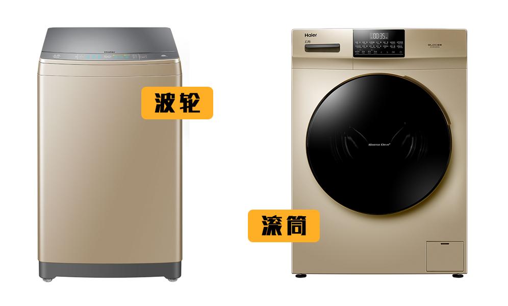 什么是直驱变频洗衣机,究竟该怎么选择?宇宙超全攻略